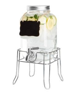 Ilyapa Outdoor Glass Beverage Dispenser